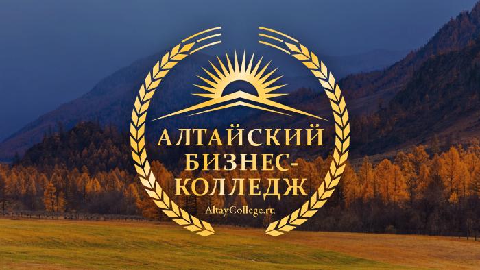 колледж лого