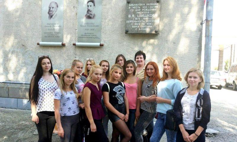 Алтайский бизнес колледж в Барнауле